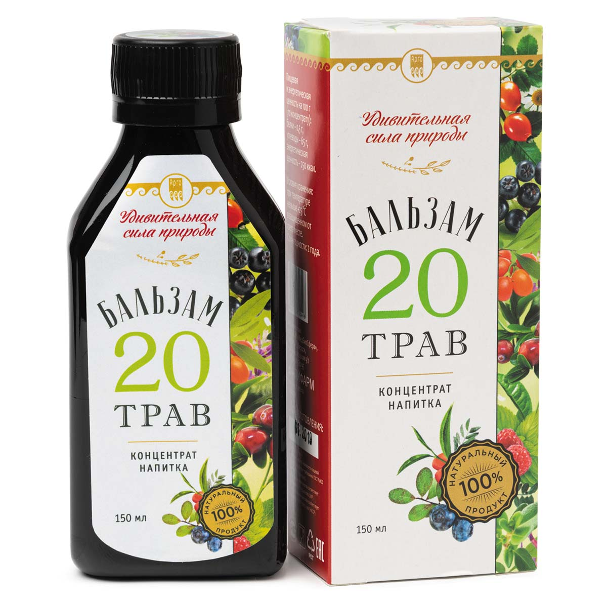 Концентрат напитка «Бальзам 20 трав»