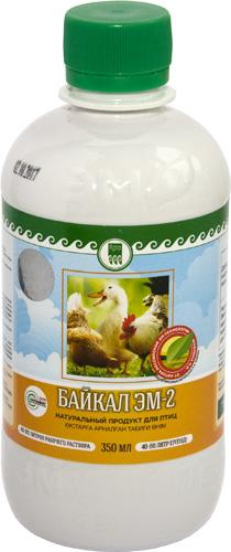 Продукт натуральный для птиц «Байкал ЭМ-2»