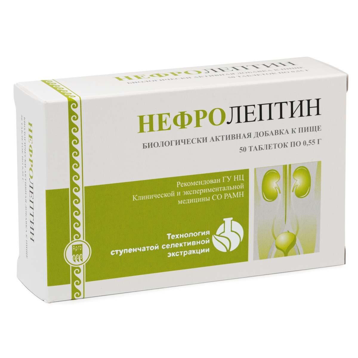 Нефролептин