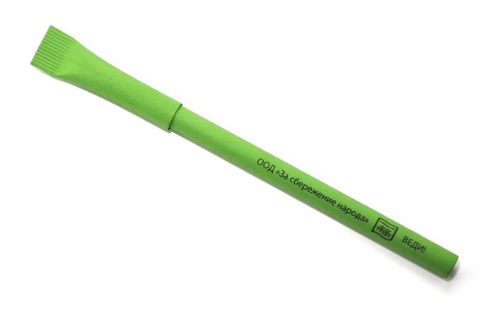 Ручка За сбережение народа