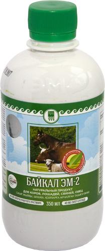 Продукт натуральный для коров, лошадей, свиней, овец «Байкал ЭМ-2»