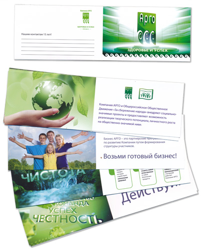 Набор визиток-открыток 10 шт