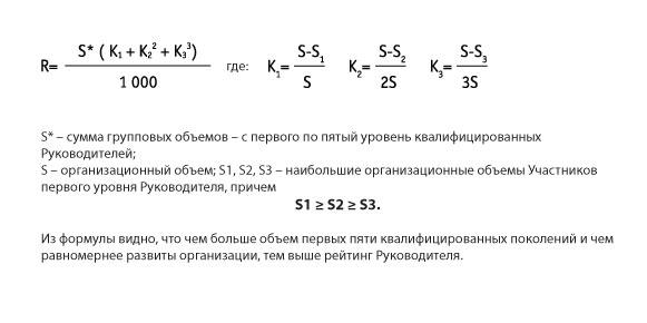 formula14.jpg