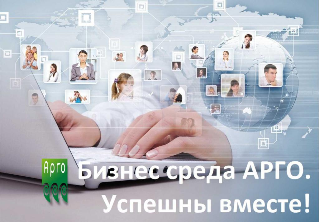 biznes_sreda.jpg